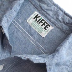 画像6: 〜70's KiFFE COTTON CHAMBRAY WORK SHIRT (6)