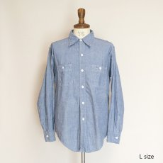 画像11: 〜70's KiFFE COTTON CHAMBRAY WORK SHIRT (11)