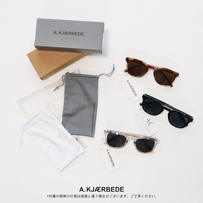 画像1: 【NEW】A.kjaerbede BATE SUNGLASSES (1)